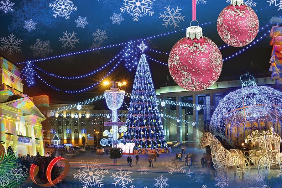 Рождественско-новогоднее мероприятие в Детском городке Ленинского района г. Минска