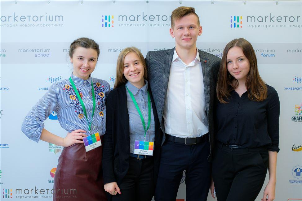 Конкурс«BigGame by Marketorium Осень 2017»