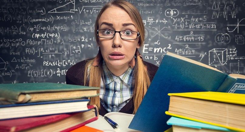 График ликвидации академических задолженностей студентов