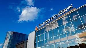 Состоялся Республиканский кейс-чемпионат «Агро 2.0», организованный ОАО «Белагропромбанк» октябрь-ноябрь 2020 г.