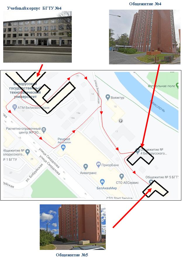 График и порядок заселения студентов инженерно-экономического факультета в общежития БГТУ (ОБНОВЛЯЕТСЯ!)